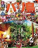るるぶバリ島'13 (るるぶ情報版海外)