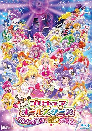 映画プリキュアオールスターズ みんなで歌う♪奇跡の魔法!(Blu-ray特装...