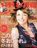 mina (ミーナ) 2010年 01月号 [雑誌]