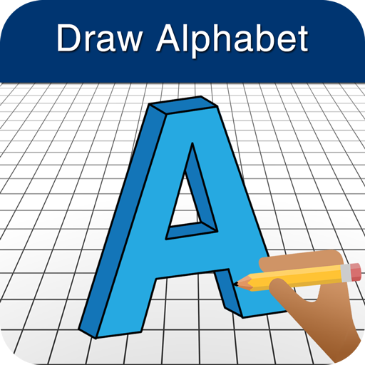 how-to-draw-3d-alphabet-letter