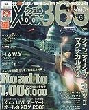 ファミ通Xbox (エックスボックス) 360 2009年 06月号 [雑誌]