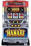 【中古】パチスロ実機 アクロス ハナビBH 【スロット標準セット】コインがあればすぐに遊べる