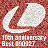 ランティス祭り記念ベスト 0927盤