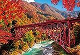 300ピース ジグソーパズル 紅葉の黒部峡谷とトロッコ電車(26x38cm)
