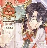王立王子学園~re:fairy-tale~vol.3 白雪姫の王子様