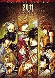 最遊記 2011年 カレンダー