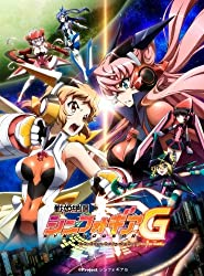 戦姫絶唱シンフォギアG 1(Blu-ray Disc)