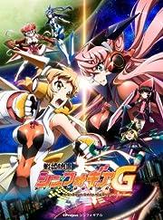 戦姫絶唱シンフォギアG 6(Blu-ray Disc)