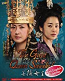 Great Queen Seondeok / The Great Queen Seon Duk (NTSC All Region, Korean TV Drama, English Sub, Complete Series Complete Series, 10 DVD Set, Episode 1-80 End.)