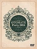 オトメイトパーティー 2014 [DVD]