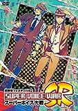 禁断生フェスティバル2~スーパーボイス大戦SR~ [DVD]