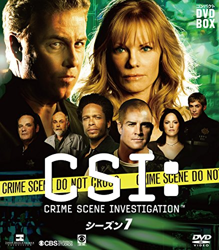 CSI:科学捜査班 コンパクト DVDーBOX シーズン7