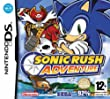 Sonic Rush Adventure (Nintendo DS) [import anglais]