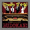 Budokan! Friday, April 28, 1978 (CD/DVD)