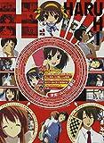 涼宮ハルヒの憂鬱4 笹の葉ラプソディ (第1巻) 限定版 [DVD]
