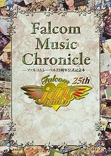 ファルコムレーベル25周年公式記念本  Falcom Music Chronicle