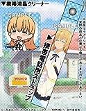 TVアニメ『WORKING!!』 ストラップ&クリーナー「轟八千代」