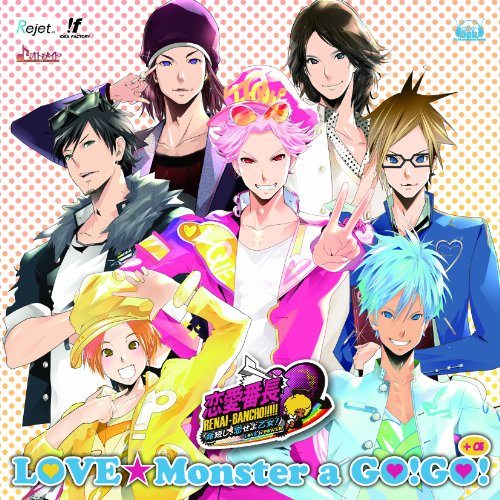 Bancho feat..YASU (森久保祥太郎&寺島拓篤)/『LOVE★Monster a GO!GO!』+α(PSP(R)専用ソフト「恋愛番長」OPテーマ)