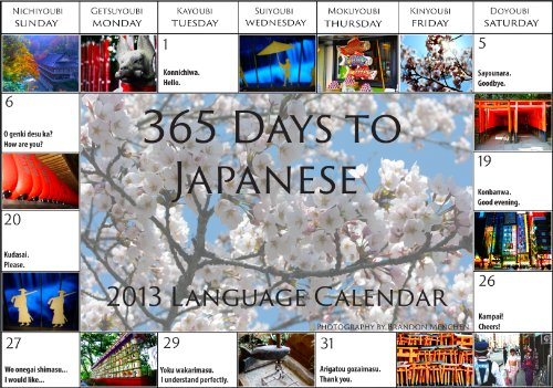 365 Days to Japanese (2013 Calendar)