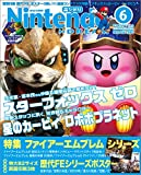 Nintendo DREAM(ニンテンドードリーム) 2016年 06 月号