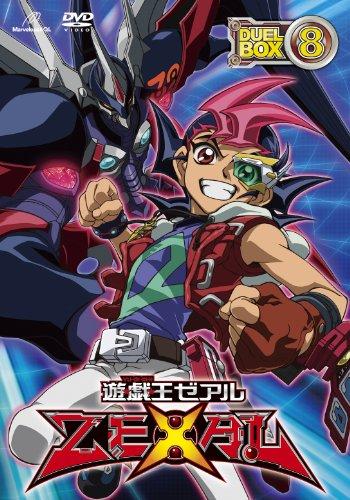 遊☆戯☆王ZEXAL DVDシリーズ DUELBOX (8)
