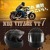 NEO VINTAGE SERIES VT-7 レトロ ビンテージ フルフェイスヘルメット Lサイズ 【ブラック】 PSC/SG規格適合 全排気量対象商品