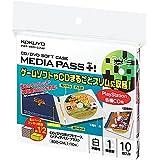 コクヨ CD/DVD用ソフトケース MEDIA PASS+ 1枚収容 10枚入 白 EDC-CML1-10W