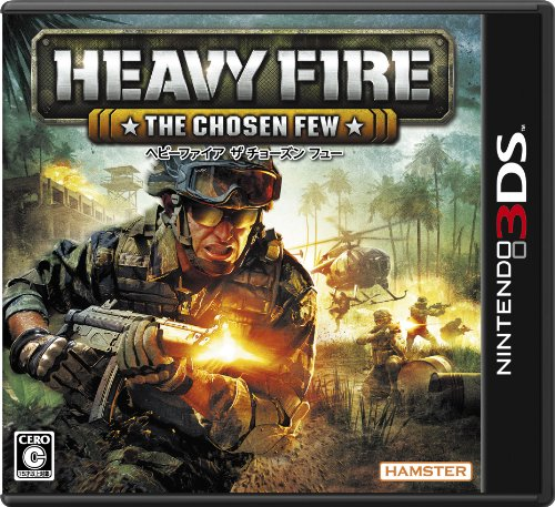 【ゲーム 買取】HEAVY FIRE THE CHOSEN FEW