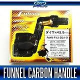 【ZPI】 ファンネル 42.5mm ダイワ用 オレンジ (スピニングカーボンハンドル:RMR-F42.5DA-O)