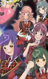 AKB0048 VOL.1  [Blu-ray]