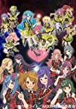 AKB0048 VOL.04 [Blu-ray]