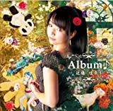 Album♪特別限定版