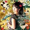 近藤佳奈子が初のフルアルバムを引っさげて1stライブを開催