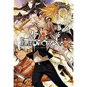 "Fate/Apocrypha vol.5 ""Fate/Apocryphaキャラ缶バッジ付き"""