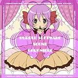 Purple software クロニクルサウンドトラック
