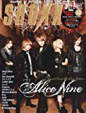 SHOXX (ショックス) 2011年 03月号 [雑誌]