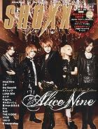 SHOXX (ショックス) 2011年 03月号 [雑誌]()