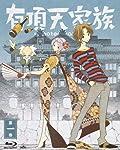 有頂天家族 (The Eccentric Family) 第一巻 (vol.1) [Blu-ray]