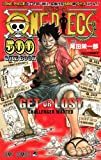 ONE PIECE 500 QUIZ BOOK (�����ץ��ߥå���)
