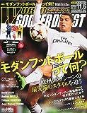 WORLD SOCCER DIGEST (ワールドサッカーダイジェスト) 2014年 11/6号 [雑誌]