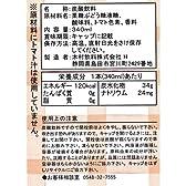木村飲料 トマトサイダー 340ml×20本