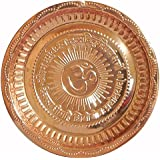 SWS Handmade Hindu Copper Puja Thali For Hindu Festivals Diwali Dia - 9.5 Inch