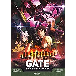 Gate: Complete Collection