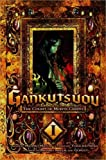 Gankutsuou 1 : The Count of Monte Cristo (November 2008)