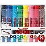 三菱鉛筆 水性ペン プロッキーツイン 8色 PM150TR8CN