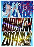 DEEN at 武道館 2014 LIVE JOY SPECIAL(完全生産限定盤) [Blu-ray]
