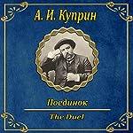 Poedinok | Aleksandr Kuprin