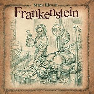 Frankenshtejn [Frankenstein] Audiobook