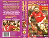 Manchester United: Video Magazine - Volume 2 - No 5 [VHS]