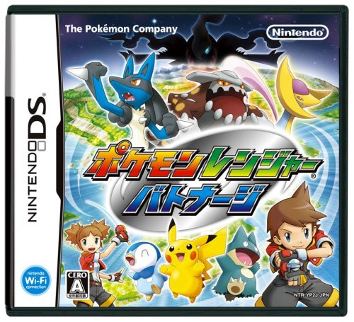 Pokemon Ranger: Batonnage [Japan Import] - 1